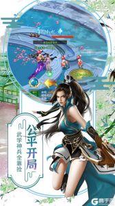 俠客游最新版游戲截圖-1