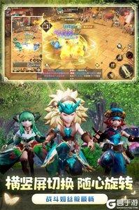 狩猎使命九游版游戏截图-0