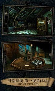 迷室3游戏截图-4