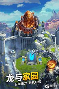谜题大陆v6.0.15游戏截图-3