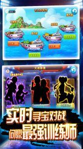皮卡堂3D-精灵王者游戏截图-2