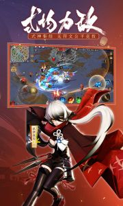 决战!平安京电脑版游戏截图-4