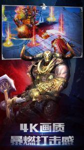 圣剑神域游戏截图-3