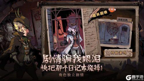 異化之地電腦版游戲截圖-2