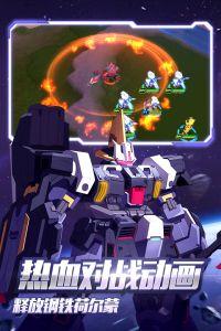 未来机甲决战电脑版游戏截图-1