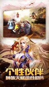 神龙武士游戏截图-3