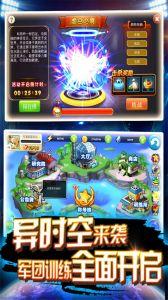 皮卡堂3D-精灵王者游戏截图-4