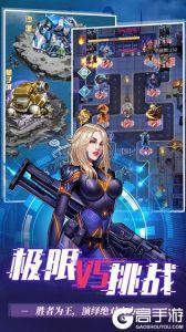 地球保衛戰游戲截圖-4
