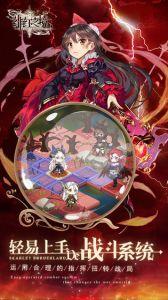 绯红之境游戏截图-2