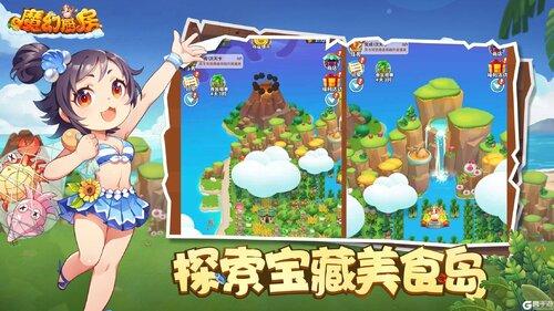 魔幻厨房游戏截图-5