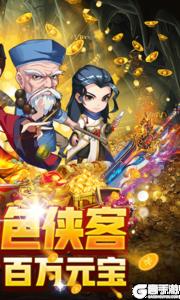 一笑江湖277版游戏截图-1
