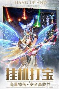 大天使之剑H5游戏截图-2