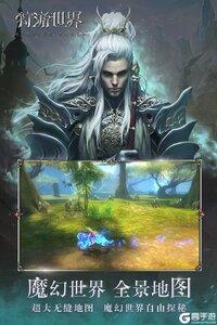 狩游世界-送绝版时装游戏截图-1