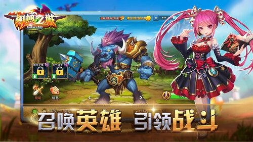 幻想之城九游版游戏截图-2