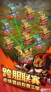 泡面三国游戏截图-4
