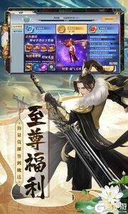 斗仙界游戏截图-1