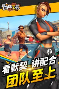 街球艺术游戏截图-3