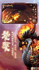 蒼龍弒天錄安卓版游戲截圖-1