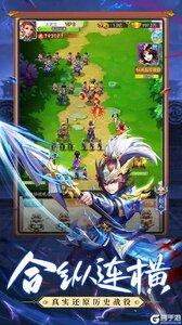 龙魂创世游戏截图-3