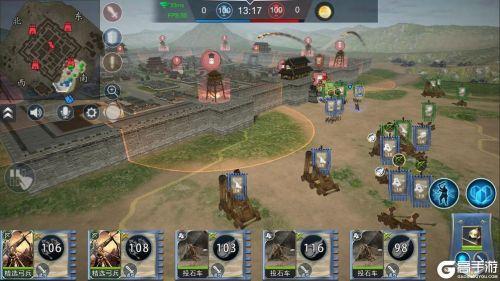 王朝崛起:即時戰術電腦版游戲截圖-4