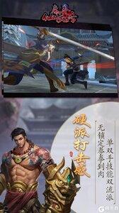 魔界仙侠传安卓版游戏截图-3