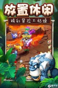 疯狂恐龙电脑版游戏截图-3