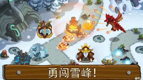 帝国守卫战官网版游戏截图-1