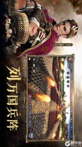 征服与霸业电脑版游戏截图-1