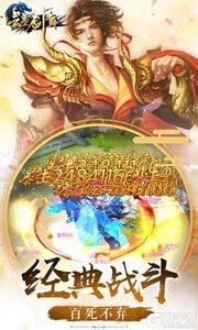 云墨剑舞3733版游戏截图-3