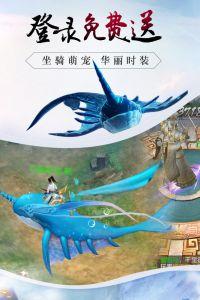 龍征七海游戲截圖-2