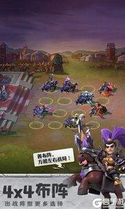 少年三国志:零v1.0.0游戏截图-4