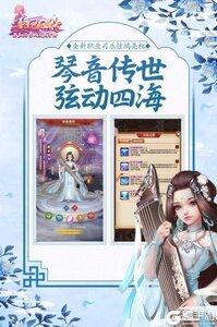 熹妃Q传2021游戏截图-2