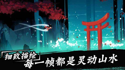 忍者必须死3最新版游戏截图-0
