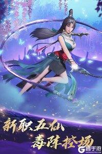 新笑傲江湖游戏截图-0