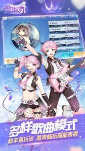 梦幻炫舞电脑版游戏截图-3