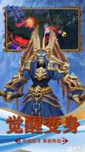 幻龙战记OL游戏截图-2