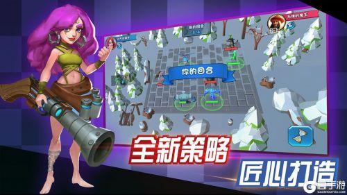 龙之国电脑版游戏截图-4