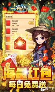 一笑江湖3733版游戏截图-3
