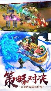 乱轰三国志九游版游戏截图-3