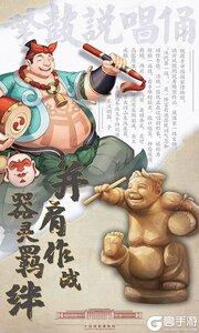 百世文华录官方折扣版游戏截图-1