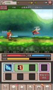 无尽大冒险v1.201224.0游戏截图-4