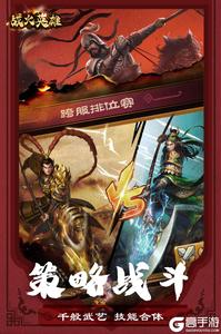 战火英雄游戏截图-3