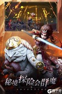 剑御天下老版本游戏截图-3
