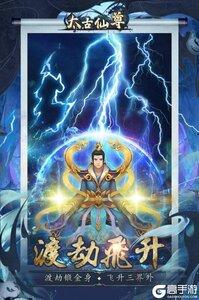 玄元剑仙正式服游戏截图-2