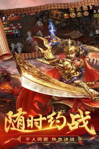 龙之传奇2游戏截图-1