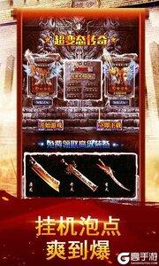 战刃单职业游戏截图-4