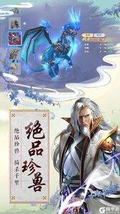 白蛇诛仙游戏截图-3