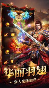 王者圣域电脑版游戏截图-2
