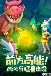 丛林猎人手机版游戏截图-4