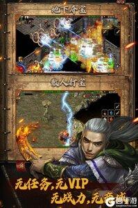 复古传神官方版游戏截图-0